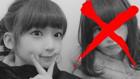 【NGT48】荻野由佳がNMB48に飛ばされて来るってまじ?