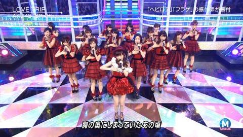 【AKB48】LOVE TRIPって重力シンパシー以来の神曲じゃね?