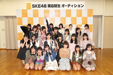 【SKE48】8期生デビュー公演キタ━━━(゚∀゚)━━━!!【1月11日】