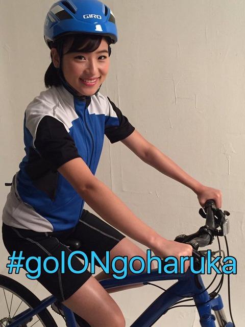 【JKT48】仲川遥香がジャカルタ~スラバヤ間800kmの自転車での横断に挑戦
