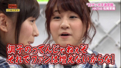 【AKB48総選挙】島田晴香が今年も圏外だったら腹を切ります