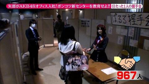【AKB48】握手会でメンバーが思ってそうなこと
