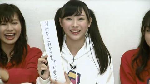 AKB48グループ川柳