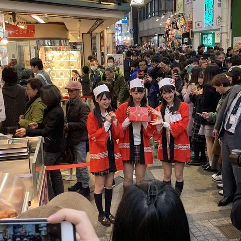 【NMB48】難波豚まん娘爆誕!!!【新澤菜央・泉綾乃・南羽諒】