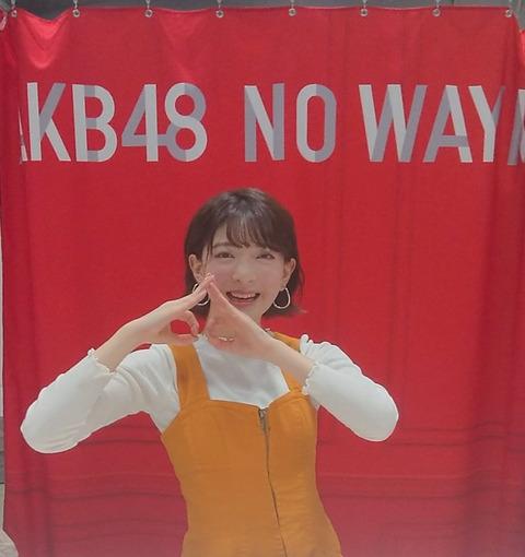 【画像】最新のNGT48菅原りこさん めちゃくちゃ可愛い