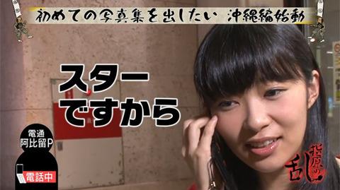 【HKT48】指原莉乃で笑った事ないんだけど。。。