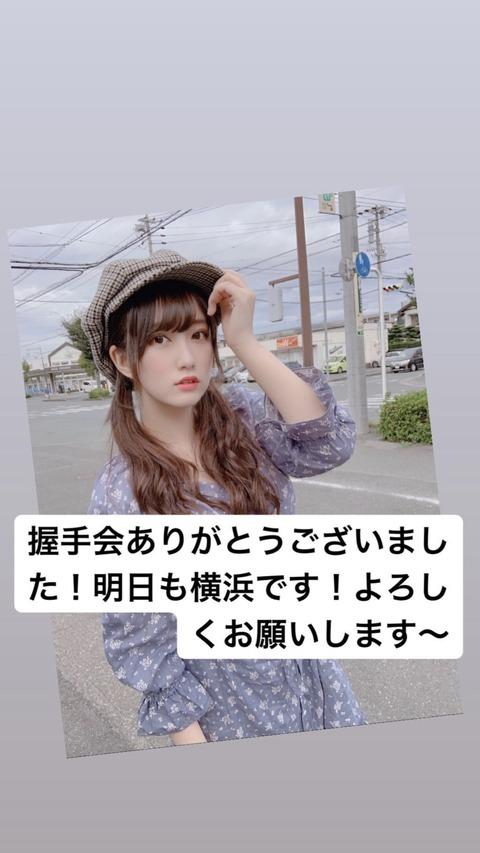 【朗報】SKE48のオメガウェポン・水野愛理ちゃんがついに覚醒か?