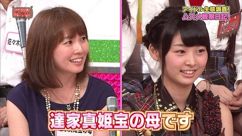 【AKB48G】握手会でメンバーに「ママー来たよ」って言うのはセーフ?