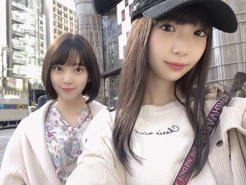 【悲報】NGT48荻野由佳さん、親友だった乃木坂46堀未央奈から絶縁される