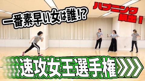 【AKB48】YouTubeの向井地美音ちゃん、乳揺れがヤバい!巨乳がユッサユッサプルプル揺れまくってる!(61)