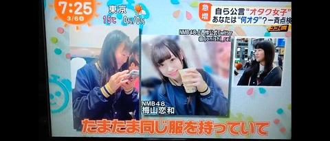 【悲報】コロナのせいでロクなヲタ活も送れない【AKB48G】