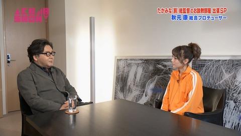 【AKB48SHOW】秋元康「小嶋陽菜はAKBの仕事は適当でいいから30才までいてほしい」