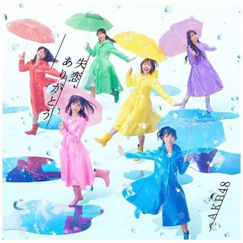【AKB48】まさかこのまま年内にシングル出せないまま終わるの?