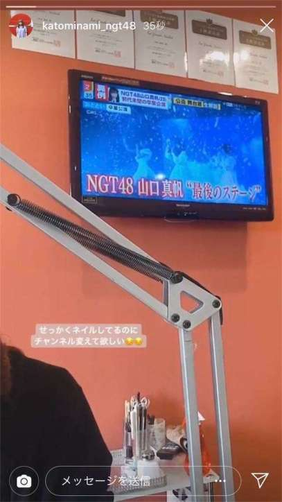 【NGT48】加藤美南の謝罪コメントに批判殺到!「裏ではエゲツない事を共有しようとしていたってことでしょ?」