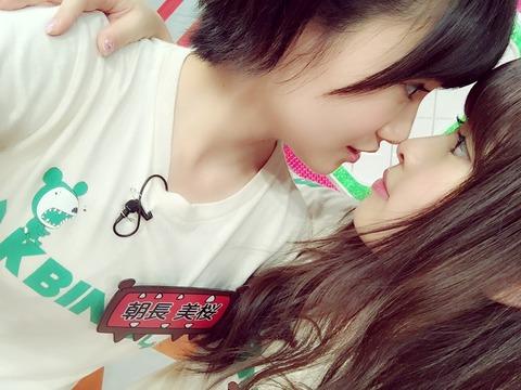 【悲報】朝長美桜が中西智代梨に対して「おはよう、ブス」と挨拶してる