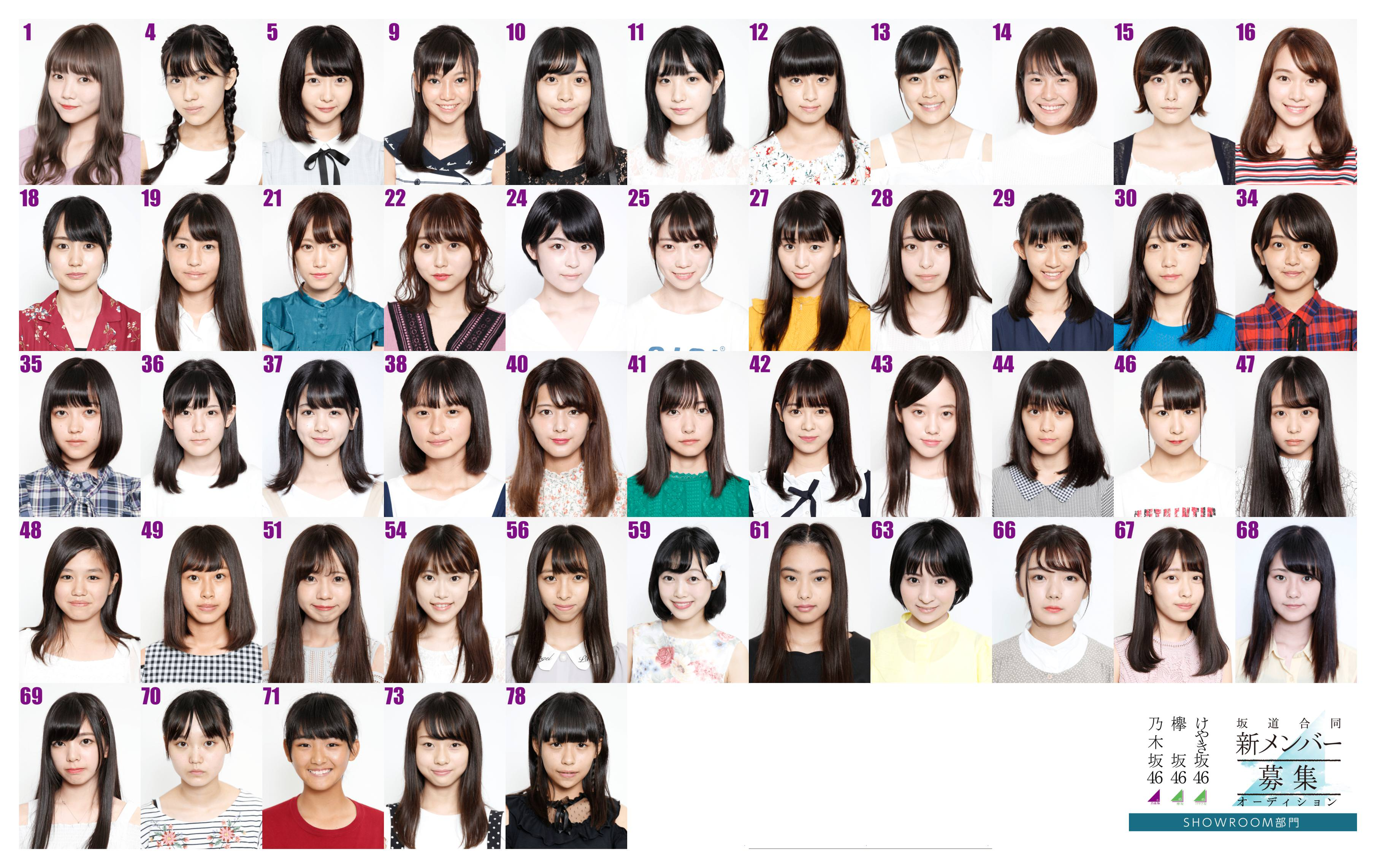 AKB48Gヲタが選ぶ坂道合同オーディションの逸材は誰? 他