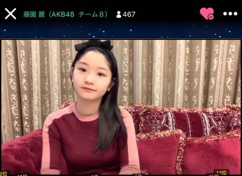 【AKB48】チーム8藤園麗ちゃまがお〇ぱい配信
