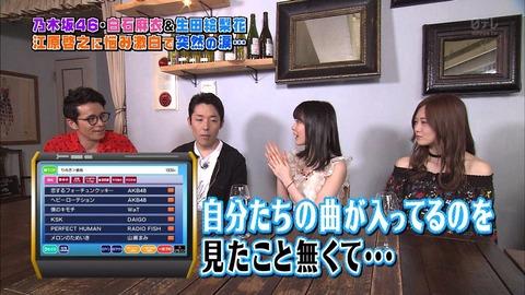モーニング娘。=LOVEマシーン、AKB48=ヘビロテ、乃木坂46=???←何故なのか?