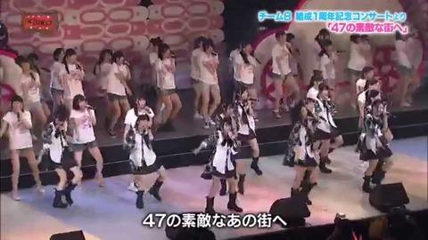 【悲報】卒業メンバー続出で「37の素敵な街へ」【AKB48・チーム8】