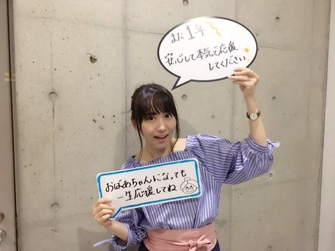 【SKE48】大場美奈「若手大好きなみんなへ。25才居てなにが悪い!こっちだって頑張ってんだ!喜べ!」