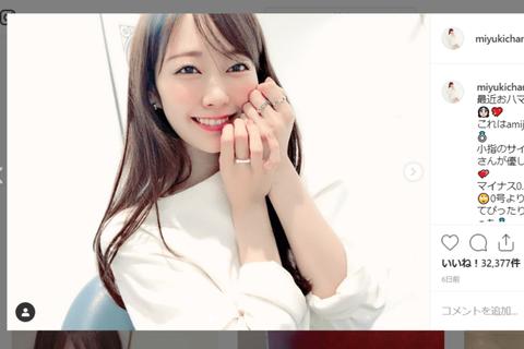 【悲報】みるきーこと渡辺美優紀さん「9ヶ月付き合ってると思ってたLINEの相手が彼氏に成り済ました女友達だった」
