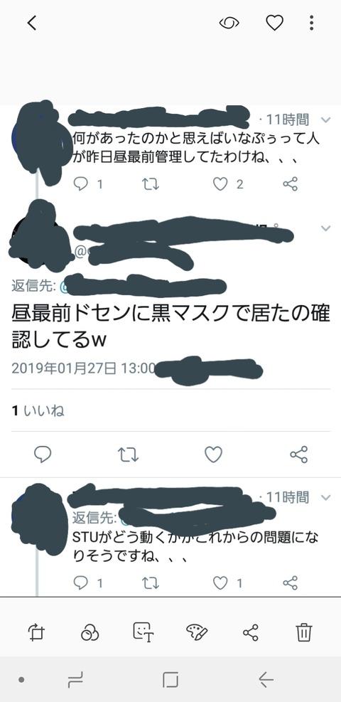 【悲報】STU48がピンチ!稲岡龍之介(いなぷぅさレモン)がSTU48に寄生?