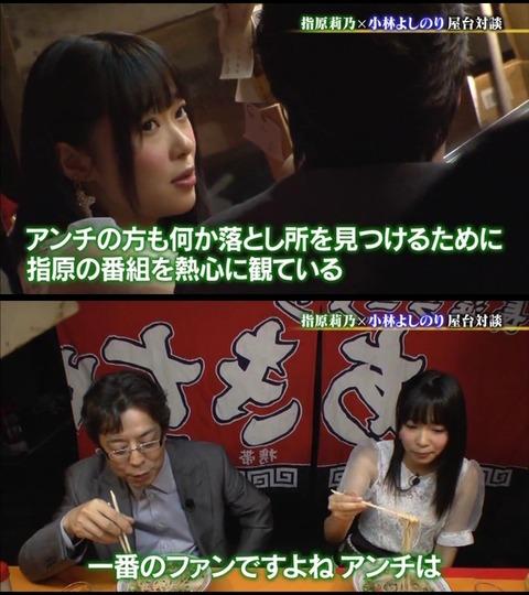 【AKB48G】アンチ活動ってストレス溜まりそうだな