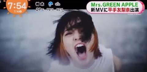 【元欅坂46】平手友梨奈さん、よく分からない無名アーティストのMVに出演・・・
