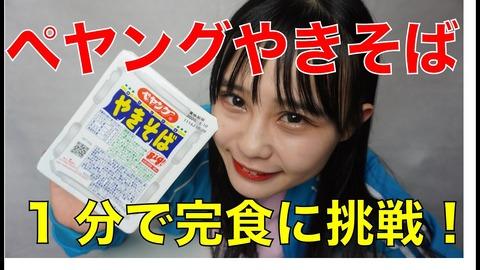 【悲報】HKT48公式チャンネルさん、糞みたいにしょーもない動画をアップしてしまうwww