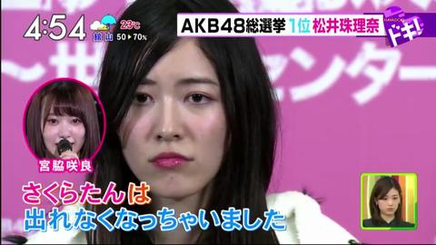 【AKB48G】ぶっちゃけ、今年も総選挙あったらこんなに卒業者出てないと思う
