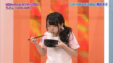 【AKB48G】今年一番「見つかった」感があるメンバーは