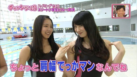 【徹底議論】NMB48「肩幅デッカマン」岸野里香とHKT48「無敵の肩幅」坂口理子がどつきあったらどっちが勝つのか