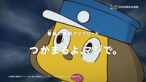 【AKB48】小田えりな「違法動画は駄目です!通報しましょう」