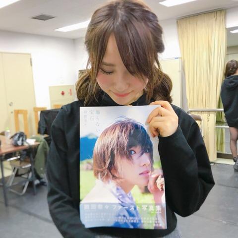 【AKB48】高橋朱里が現在海外で写真集撮影をやってる可能性