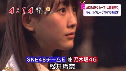 【AKB48G】松井玲奈↔︎生駒里奈みたいに坂道Gと交換留学して欲しいメンバー