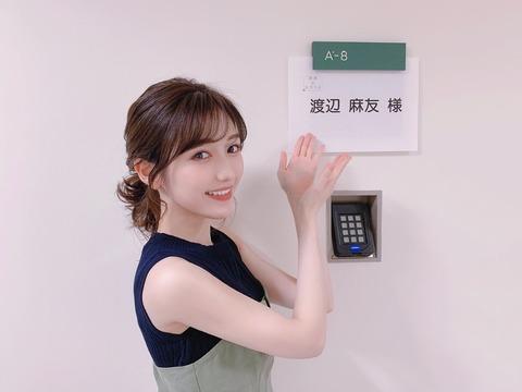 【NMB48】難波自宅警備隊「HBDAワークショップ体験」まとめ【だんさぶる!】(1)