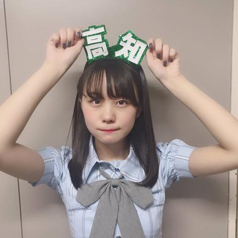 【AKB48】立仙愛理「私めちゃくちゃちょうどいいブスだと思うんだ。そこはすごく自信がある」
