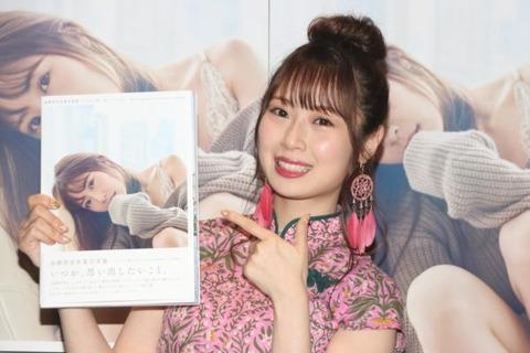 【SKE48】高柳明音2nd写真集が爆売れ!!!オリコン初週売上0.4万部!