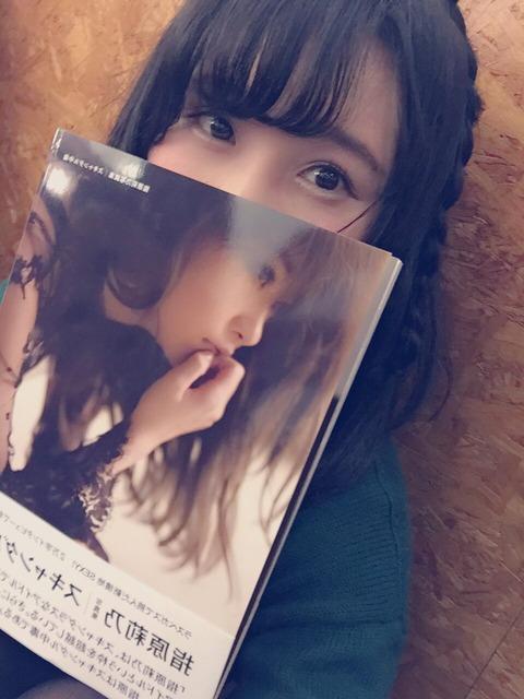 【HKT48】指原莉乃、NMBメンバーにタダで写真集配って宣伝をさせるwww