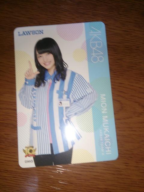【AKB48】ローソンのポテチでみーおんのシールが出ましたぞおおおおおお!!!【向井地美音】