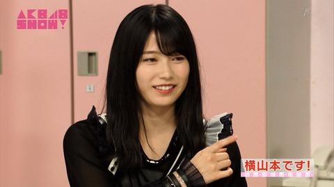 【AKB48】横山由依さん、やっぱりAKBGトップクラスの美人だった【ゆいはん】