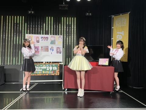 【捏造スレ】NMBメンバーさん、小林莉奈の卒業にノーコメント