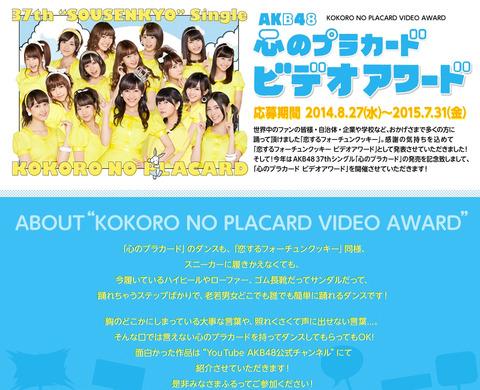 AKB48G史上に残る嘘と言えば何だろう?