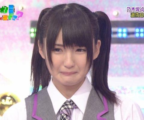 【AKB48】メンバーの泣き顔フェチが集うスレ【画像スレ】