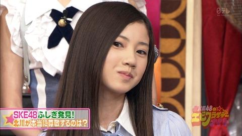 【SKE48】北川綾巴しか次世代エースが居ない問題
