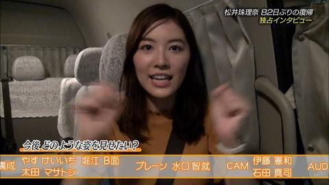 【SKE48】松井珠理奈「これからは少し一歩引いて大人になって 優しく穏やかに一歩ずつ参りたいと思います」