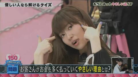 【AKB48G】指原莉乃ほど自力で道を切り開いたメンバーっていなくね?
