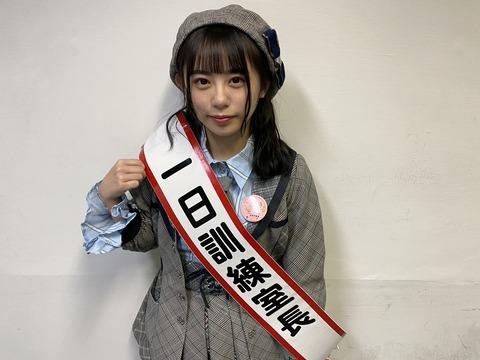 【悲報】AKB48チーム8濵咲友菜さん、新型コロナ感染