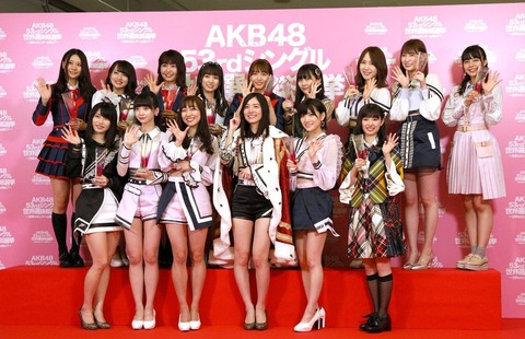 【AKB48総選挙】今年のメンツこれだけど、テレビでやる意味ある?