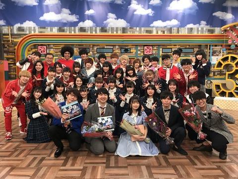 【朗報】青春高校、NGT48中井りかレギュラーの夕方放送が終了。今後は新MCで深夜番組に